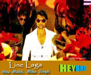 hindi lyrics,bollywood lyrics,famous hindi lyrics